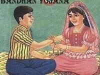 Pradhan Mantri Sneha Bandhan Yojana