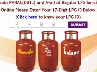 Sahaj LPG Scheme: Apply for New LPG Connection Online