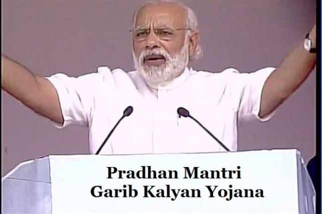 Image result for Taxation and Investment Regime for Pradhan Mantri Garib Kalyan Yojana, 2016